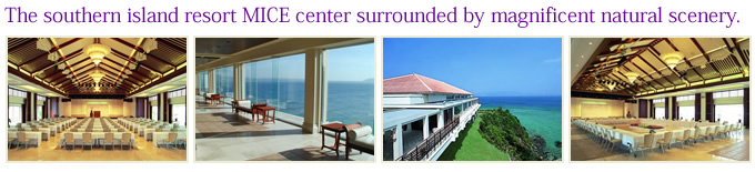 Welcome to the beautiful island of contact with nature. Convention island resort in Okinawa.